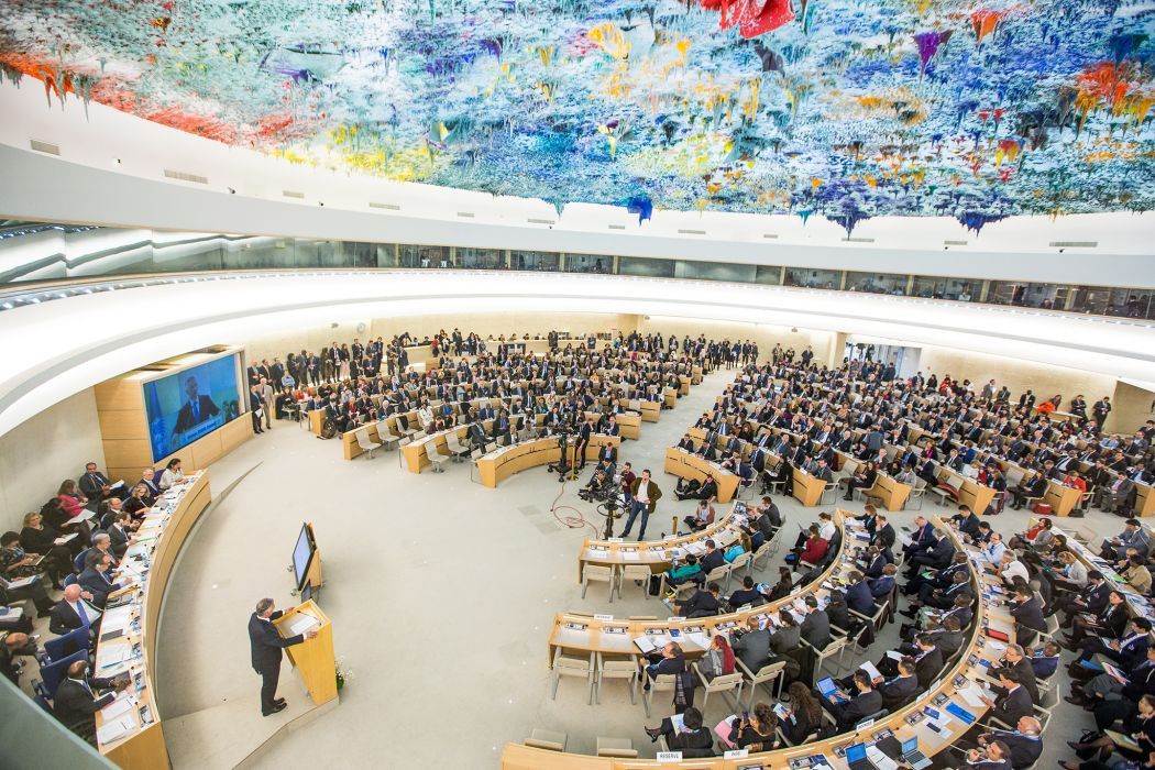 human rights united nations