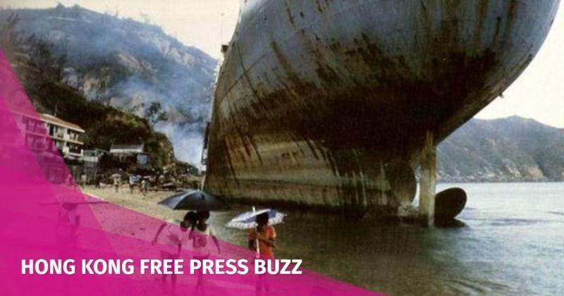 cheung chau cargo ship