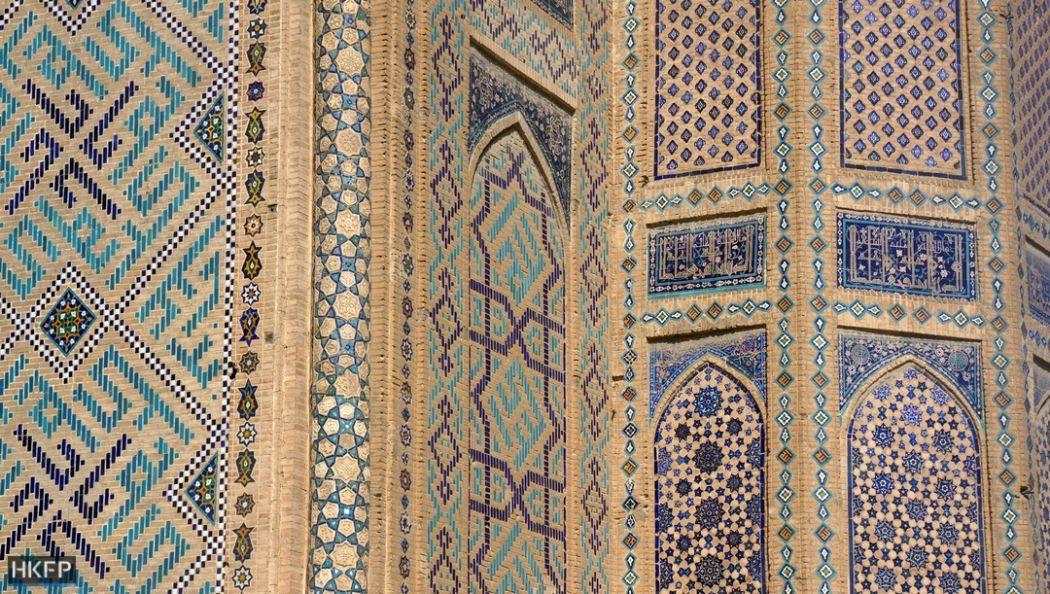 Samarkand's Bibi-Khanym Mausoleum.