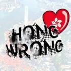 Hong Wrong
