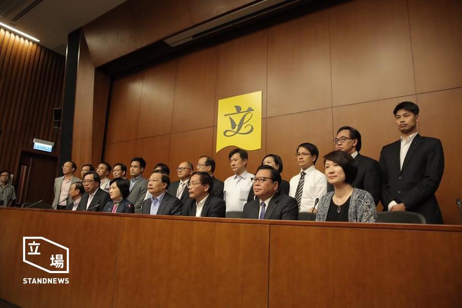 Pro-establishment lawmakers press conference
