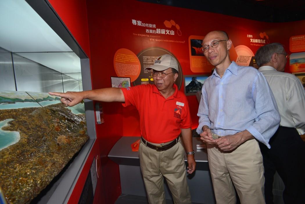 Volcano Discovery Centre Sai Kung