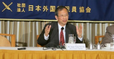 Legislative Council President Jasper Tsang Yok-sing