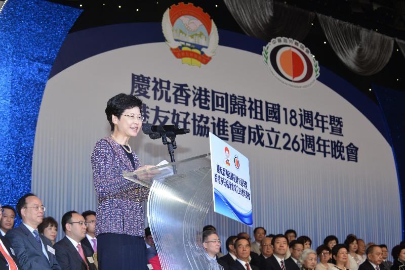 carrie lam speech