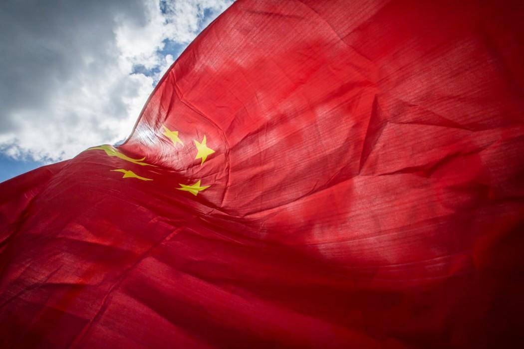 cinese national flag