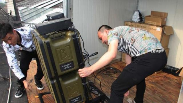Sound cannon in Wenzhou