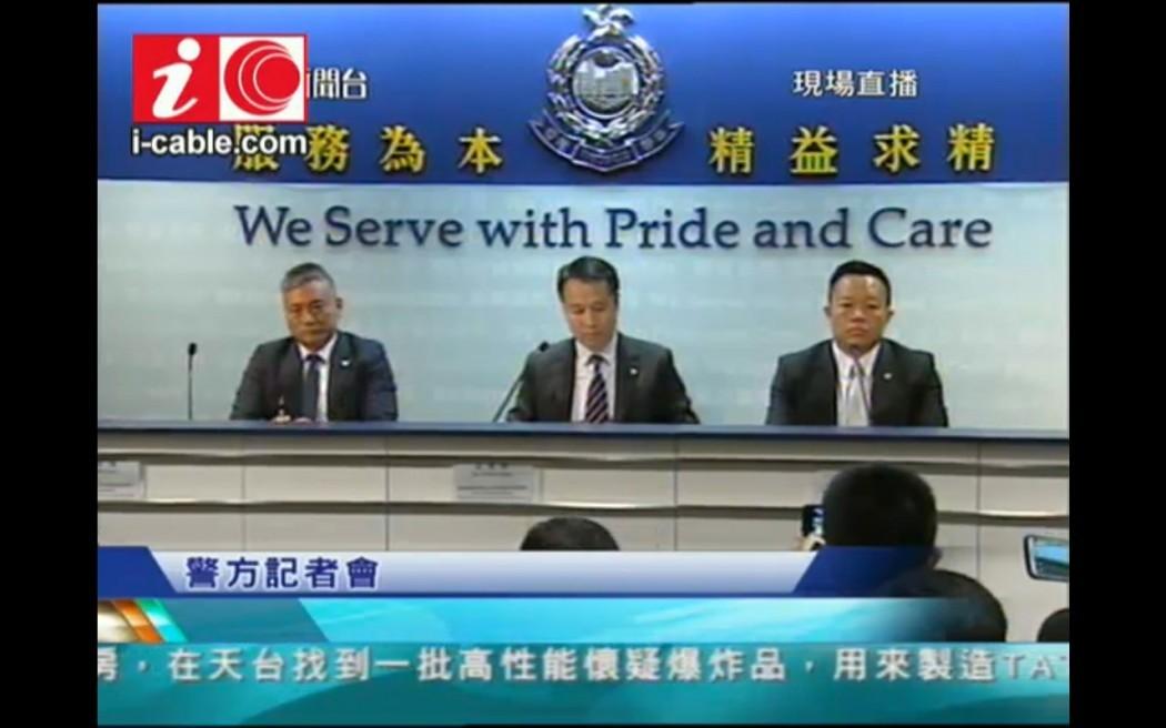 Police press conference Sai Kung raid