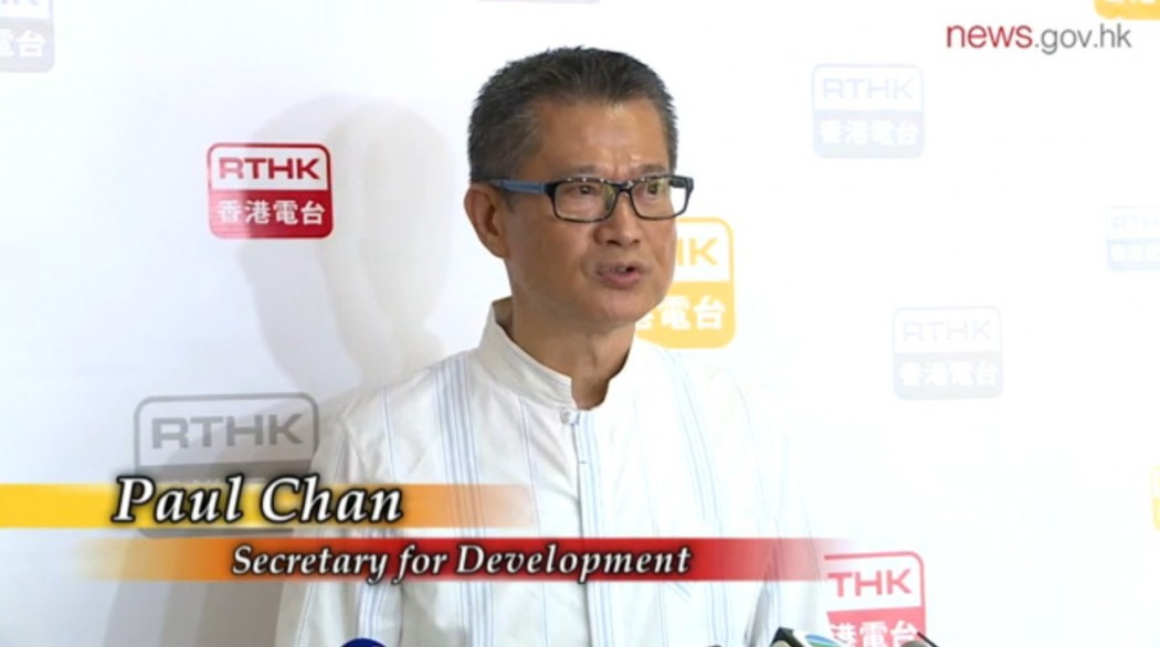 Secretary for Development Paul Chan.