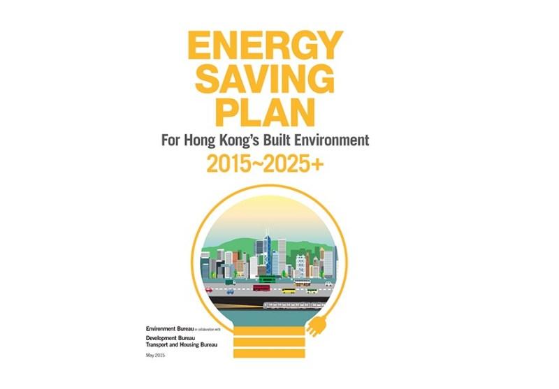 Government Energy Saving Plan