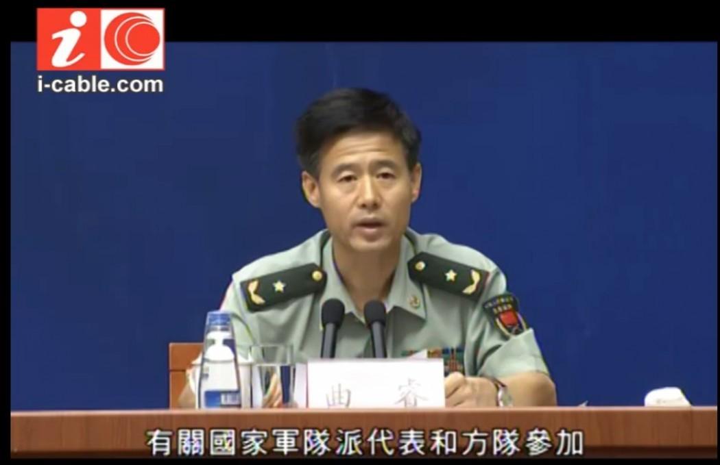 Chinese military spokesperson Qu Rui