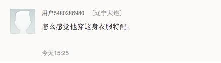 Chinese netizens over Hitler photo