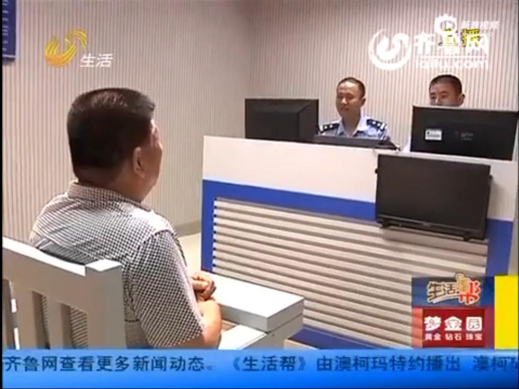 arrested driver Jinan city
