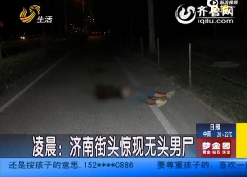 Gruesome image of driver lying on the ground
