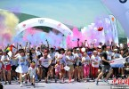 Beijing residents having fun during Color Run event.