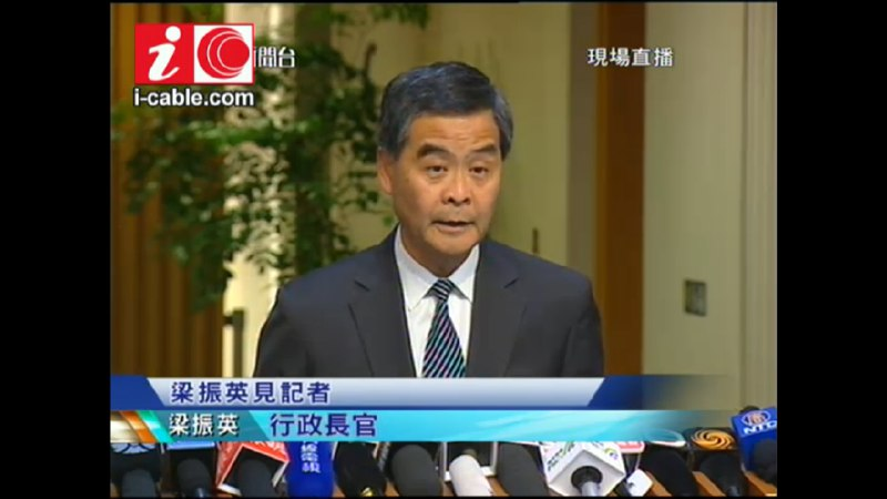 CY Leung during press conference