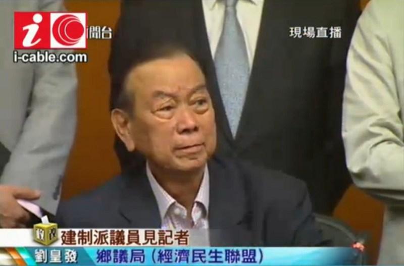 Heung Yee Kuk Lau wong-fat rural council reform vote