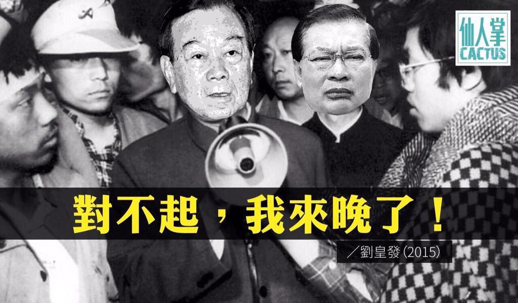 Uncle Fat Zhao Ziyang