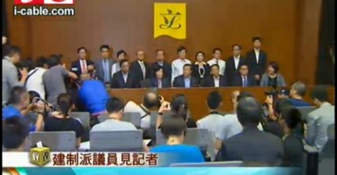 Press Conference by Pro-Establishment Legislators