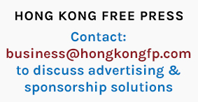 Support Hong Kong Free Press