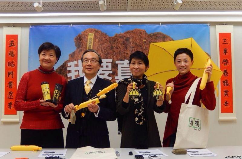 Civic Party Audrey Eu, Alan Leong, Claudia Mo, Tanya Chan