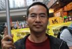 HKPTU president Fung Wai-wah