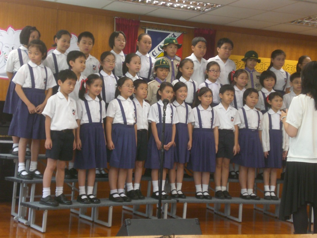 Primary school students in Hong Kong