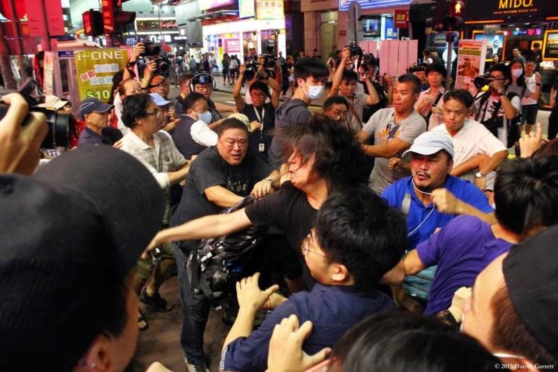 scuffles mongkok localism