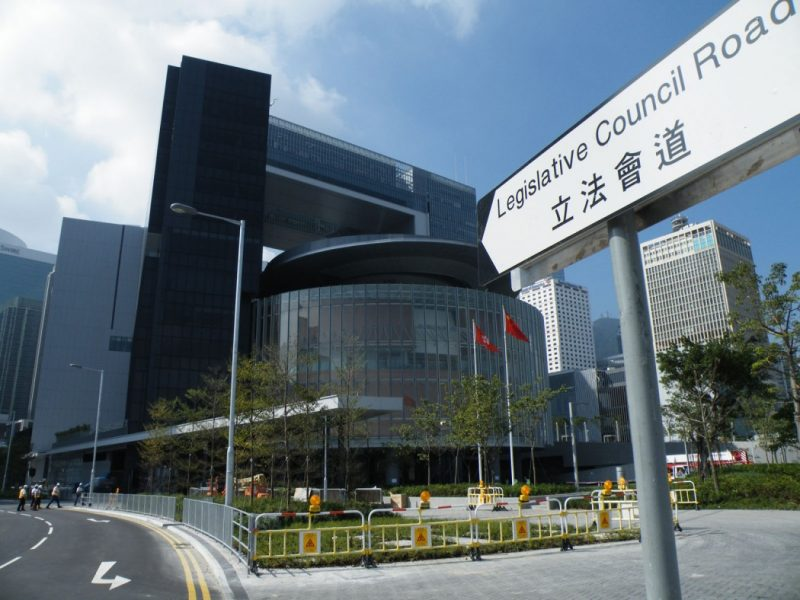 Legislative Council Hong Kong