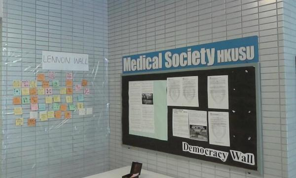 Lennon Wall HKU Medical Campus