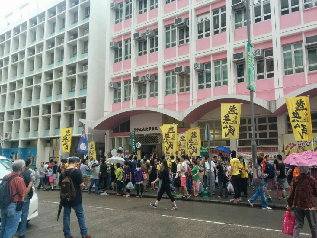 Siu Yau Wai protest localist