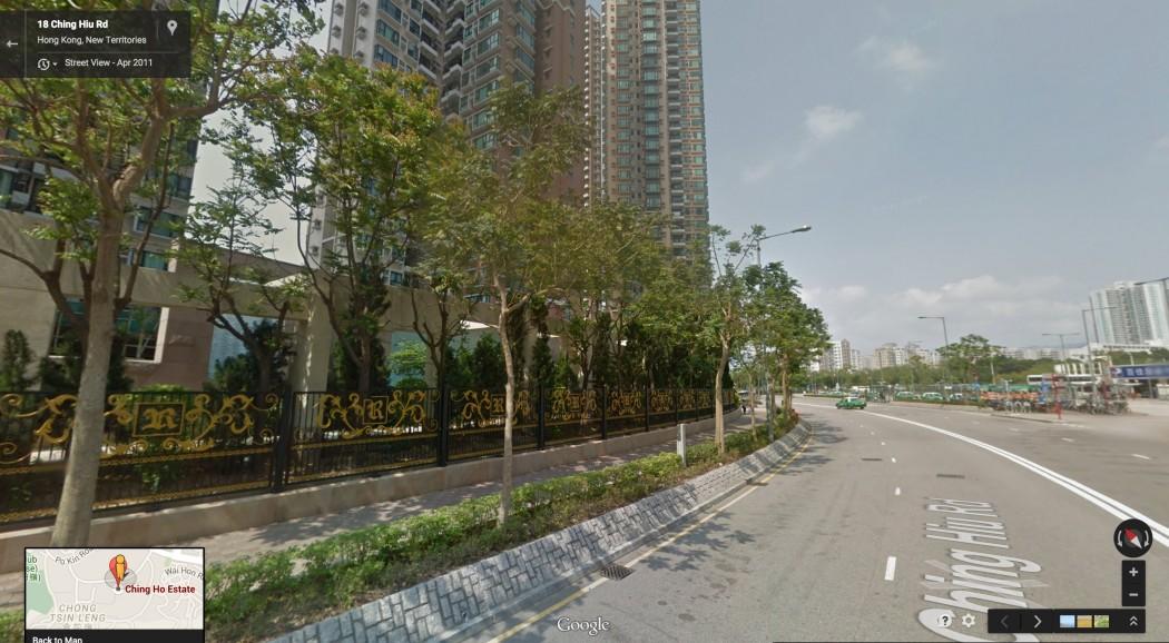 Ching Ho Estate