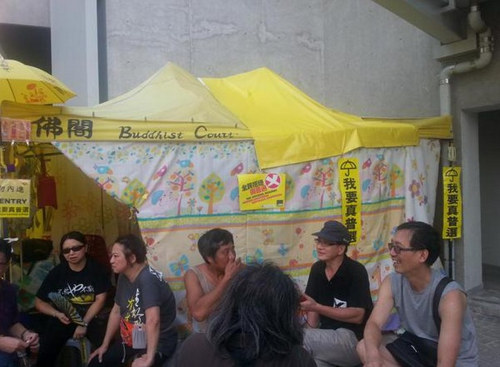 occupyhk, umbrella movement, umbrella revolution