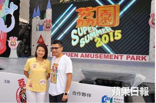 Duncan Chiu. Photo. Apple Daily.