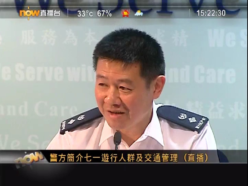 Police spokesman. Photo: Now TV.