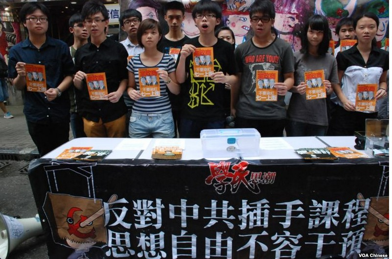 Scholarism street booth july 1 2012