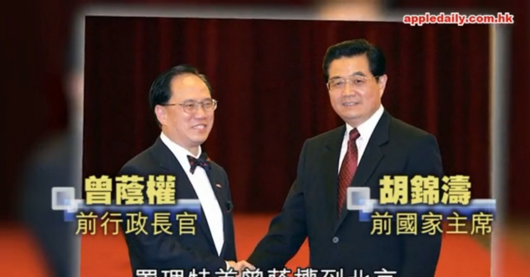 Donald Tsang's handshake with Hu Jintao. Photo: Apple Daily.
