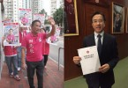 Michael Tien James Tien