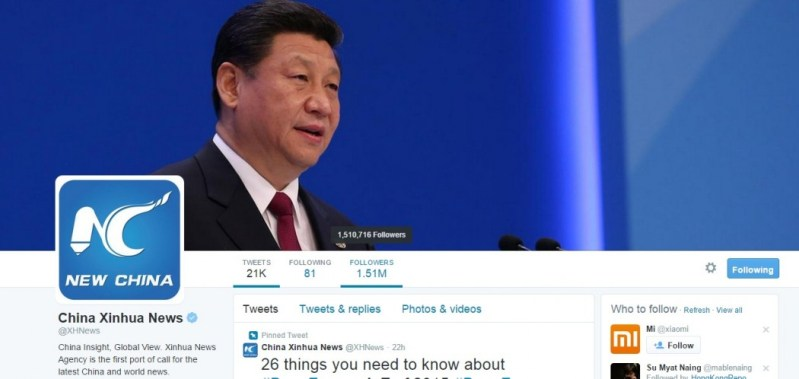Twitter Xinhua news