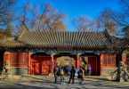 West_Gate_of_Peking_University
