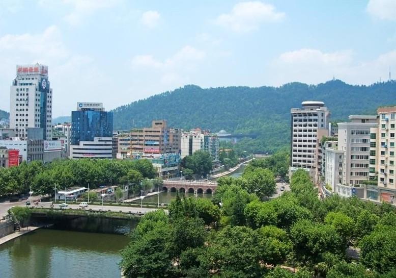 Zunyi City Guizhou