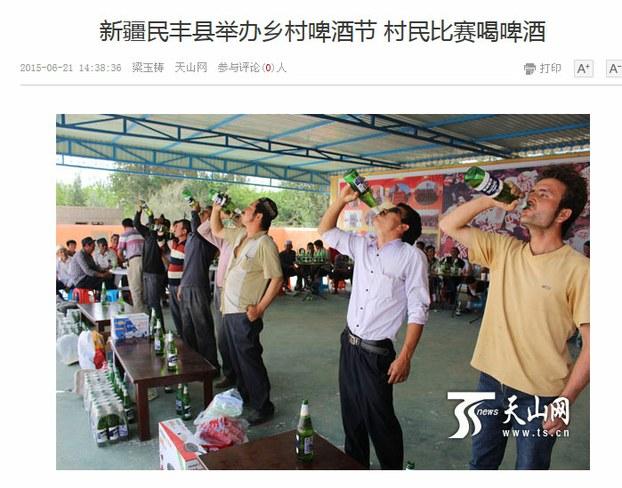 Ramadan beer festival in Xinjiang