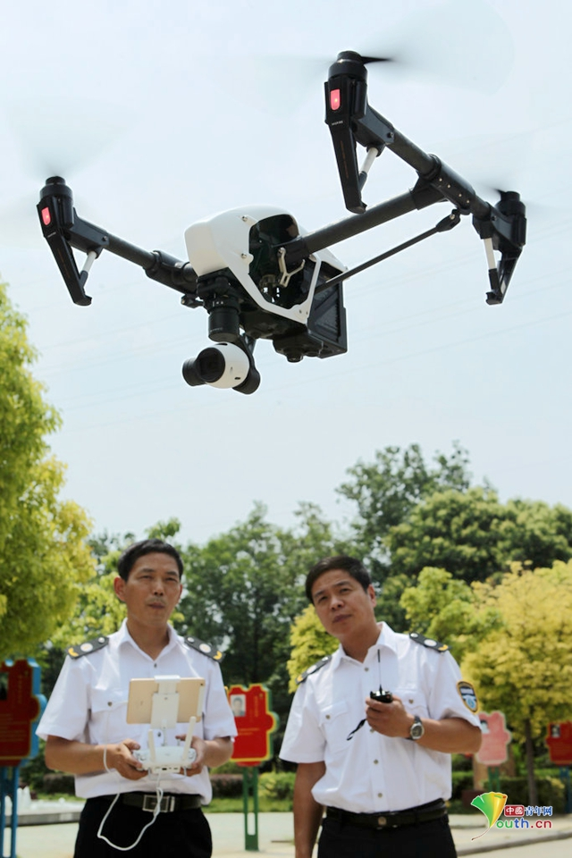 chinese drone flying