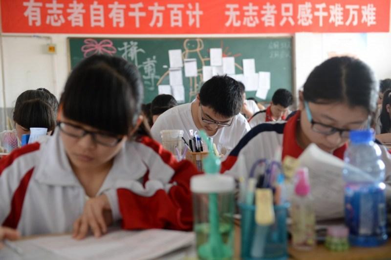 china exams