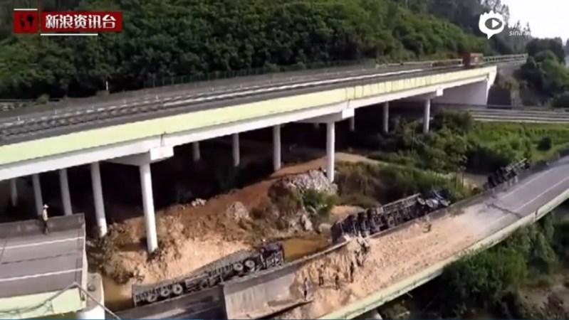 gd highway