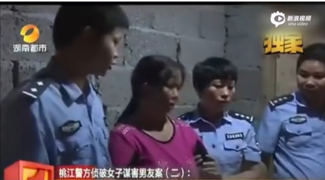 Chinese woman arrested for boyfriend's gruesome murder.