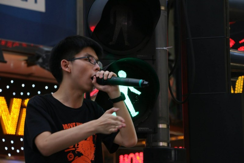 Scholarism joshua wong