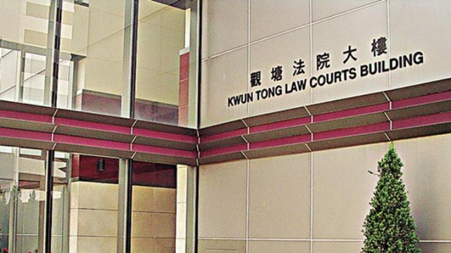 kwun tong court