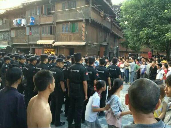 Liping protests