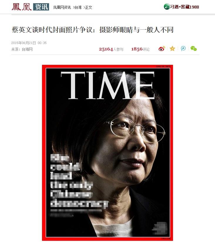 Tsai Ing-wen Time cover