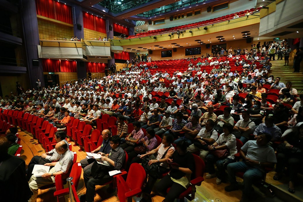 Hung Shui Kiu development public forum